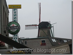 Heineken и мельница.