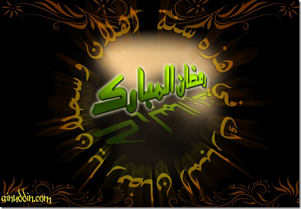 ramadhan copy
