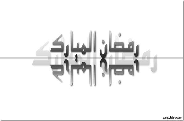 ramadhan suci