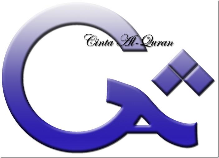 cinta al-quran