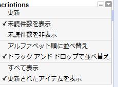 Google Reader 更新