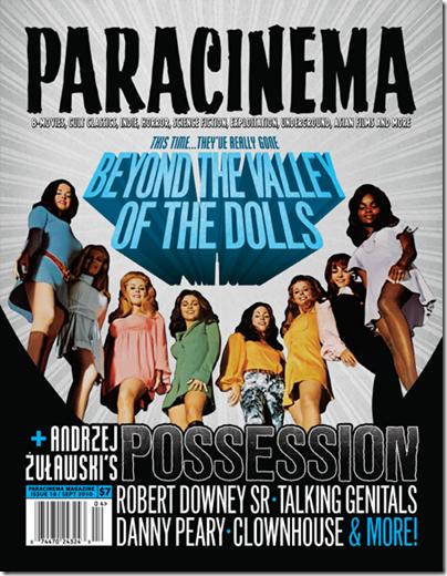 Paracinema10