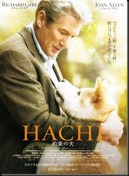 hachi_movie_poster_thumb