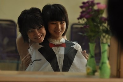 Photo du film Li fa dian de nu er - My Daughter de Charlotte Lay Kuen Lim, 2009