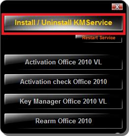 Cómo Activar Microsoft Office 2010