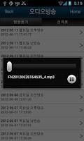 Screenshot of 목포대신문방송
