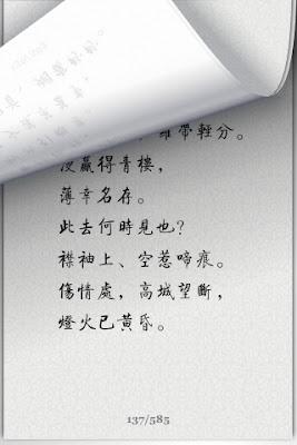 108401_2.jpg
