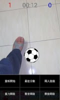Screenshot of Kick Ball (AR Soccer)