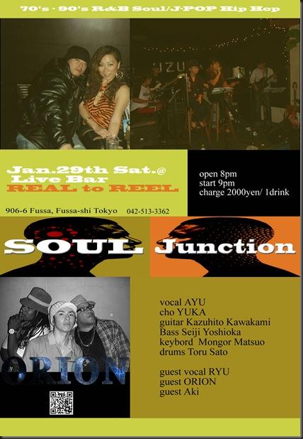 Soul Junction Flyer
