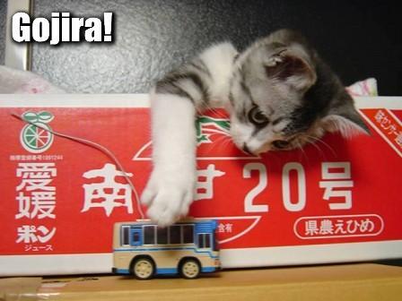 Gojira!
