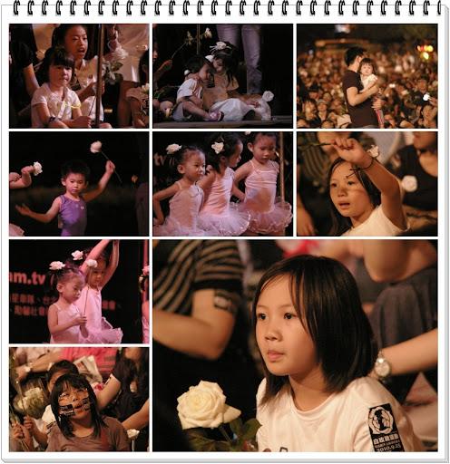 0925-白玫瑰運動