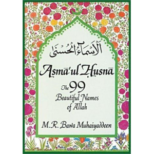 Asmaul Husna The 99 Beautiful Divine Names Of Allah Cover