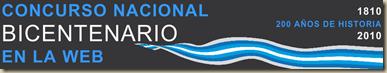 captura bicentenario web concurso
