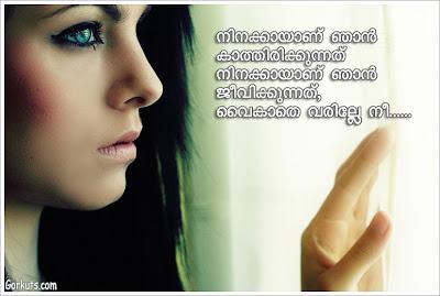 pictures facebook malayalam scraps malayalam love quotes mallu love