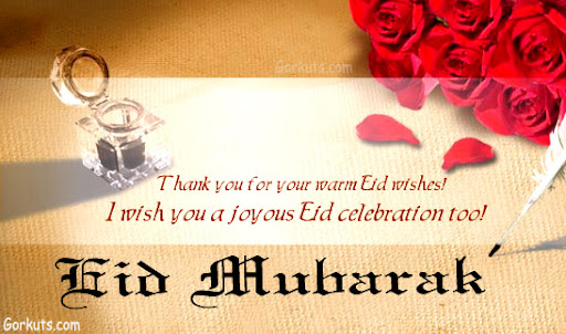 eid scraps,eid wishes,eid mubarak,eid greetings