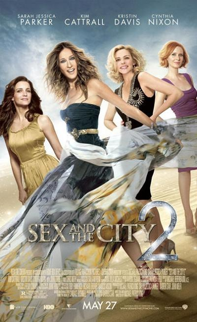 Sarah Jessica Parker | SJP | Kim Cattrall | Kristin Davis | Cynthia Nixon | Sex and the City 2 | SATC 2 | Movie Sequel