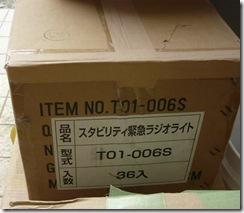 tP1050569