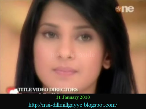 dill mill gayye wallpapers
