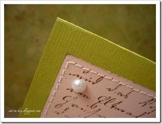 уголок открытки с жемчужинкой