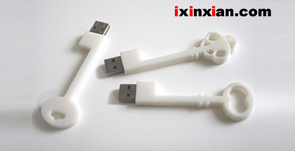 钥匙U盘(USB Key)-爱新鲜
