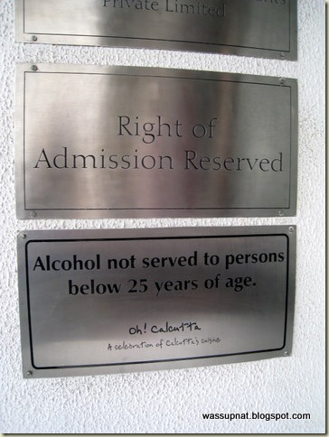 no alcohol...