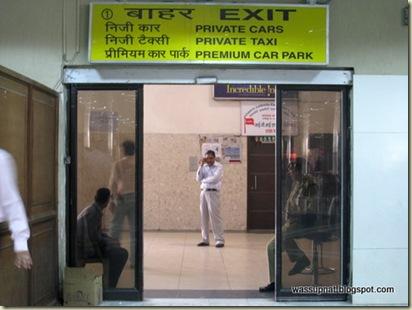 PREMIUM exit