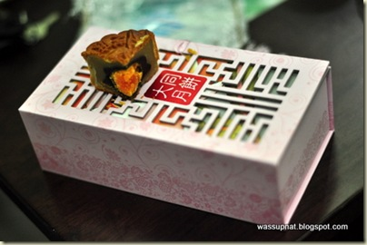 fancy mooncake