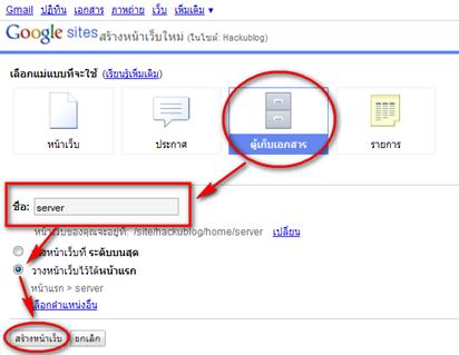 Google_site4