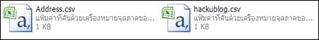 วิธี import CSV ไฟล์ใน iMacros วิธีใช้  iMacro