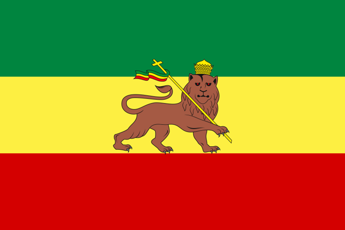 800px-Flag_of_Ethiopia_(1897)_svg
