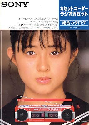 松本典子の画像 p1_12