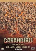 Carandiru / カランジル