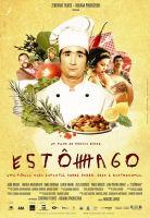 Estômago / イブクロ ある美食物語