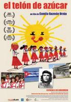 キューバ映画祭
