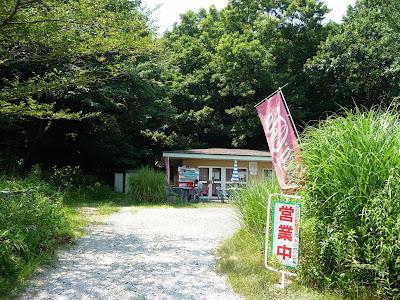 20100722 Shinrin Koen