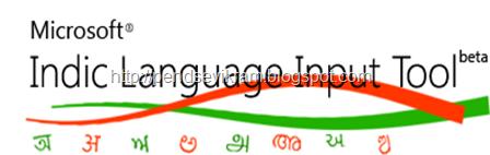 ILITWebpage_Title_394x112