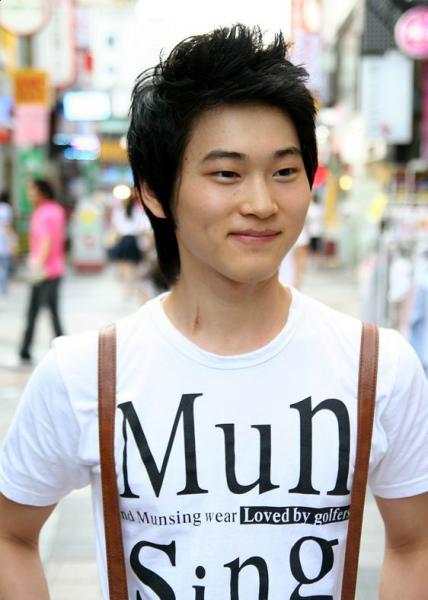 Short Hairstyles Modern Hairstyles Korean Hairstyles For Guys