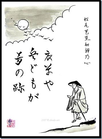 Haiku de Matsuo Bashô