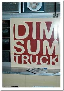 dim_sum