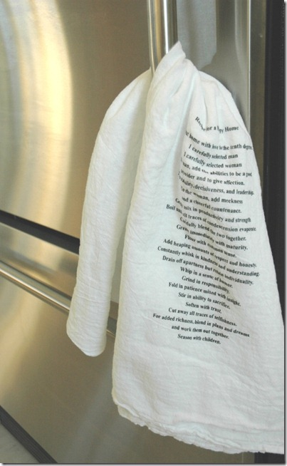 recipetowel4