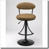 Venus Adjustable Faux Suede Swivel Bar Stool