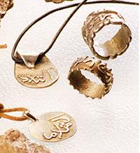 medallon gota de pasta de plata joyas de bisuteria   Inspiración árabe