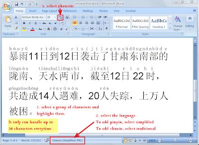 pinyin char