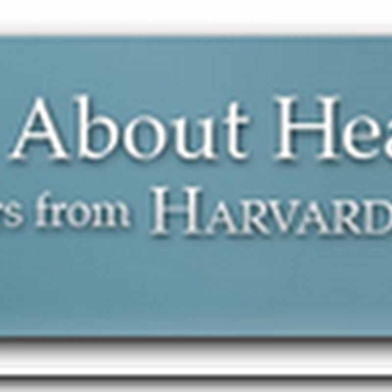 Harvard Physician Suggests Getting a Personal Health Record Account