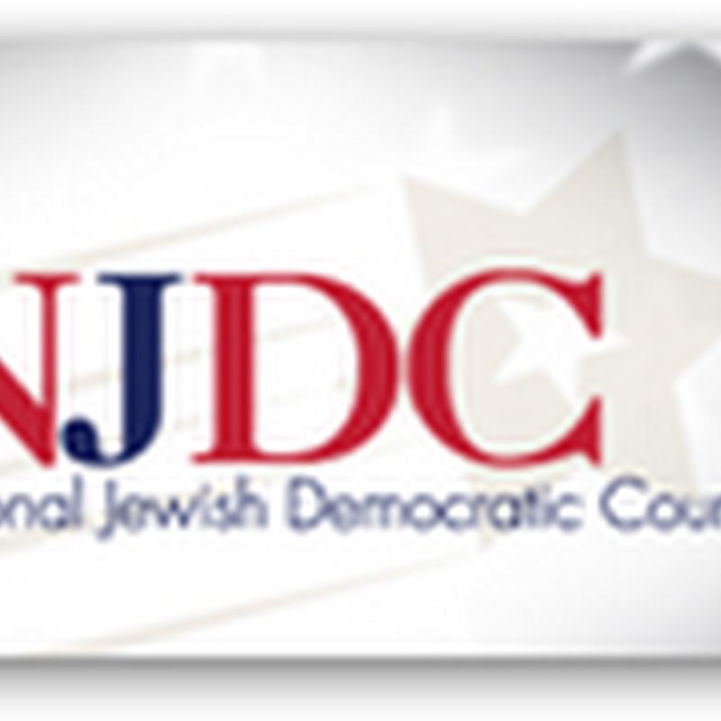 """Rabbis For Health Insurance Reform"""
