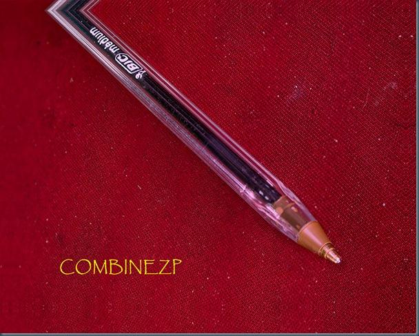 Modified by CombineZP