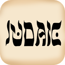 Mythology - Judaic