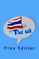 Screenshot of Thai Talk Speak Thai Free