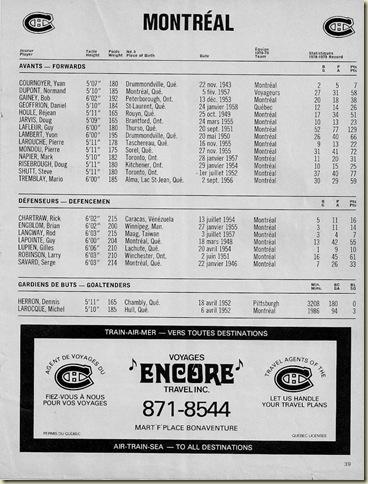 1979program_page18