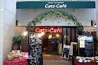 CASUAL CAFE DINING Cats-Cafe (キャッツカフェ)の外観